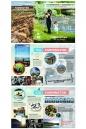 farmington-brochure